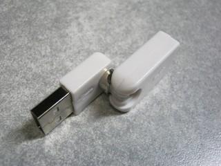 2012-11-23_USB_Connectorr_09.JPG