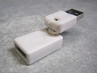 2012-11-23_USB_Connectorr_12.JPG