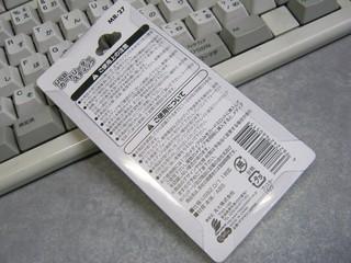 2012-11-23_USB_Reader_02.JPG