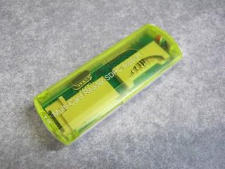 2012-11-23_USB_Reader_05.JPG