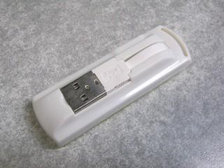 2012-11-23_USB_Reader_06.JPG