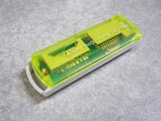 2012-11-23_USB_Reader_08.JPG