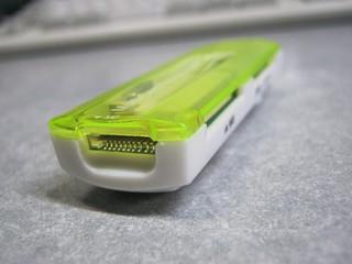 2012-11-23_USB_Reader_09.JPG