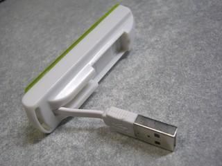 2012-11-23_USB_Reader_11.JPG