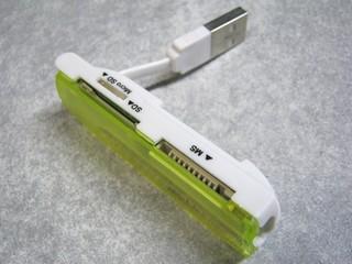 2012-11-23_USB_Reader_12.JPG
