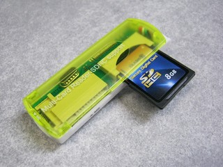 2012-11-23_USB_Reader_13.JPG