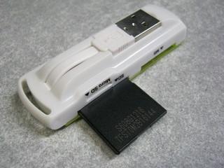 2012-11-23_USB_Reader_14.JPG