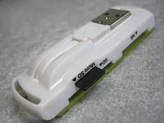 2012-11-23_USB_Reader_15.JPG