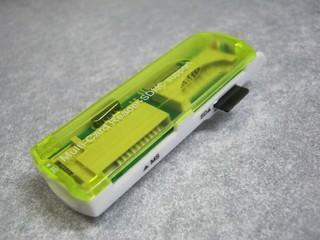 2012-11-23_USB_Reader_16.JPG