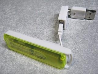 2012-11-23_USB_Reader_Connector_01.JPG