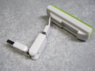 2012-11-23_USB_Reader_Connector_02.JPG