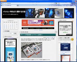 2012-11-23_WindowsXP_Meiryo_02.PNG
