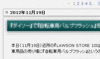 2012-11-23_WindowsXP_Meiryo_02b.PNG