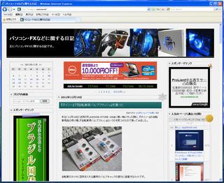2012-11-23_WindowsXP_Meiryo_03.PNG