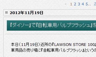 2012-11-23_WindowsXP_Meiryo_03b.PNG