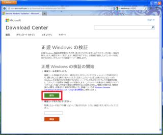 2012-11-23_WindowsXP_Meiryo_04.PNG