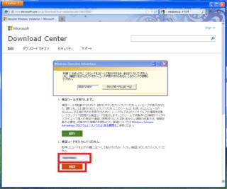 2012-11-23_WindowsXP_Meiryo_10.PNG