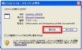 2012-11-23_WindowsXP_Meiryo_15.PNG