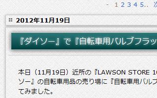 2012-11-23_WindowsXP_Meiryo_25b.PNG