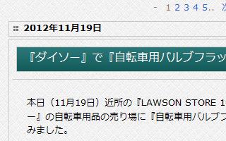 2012-11-23_WindowsXP_Meiryo_33b.PNG