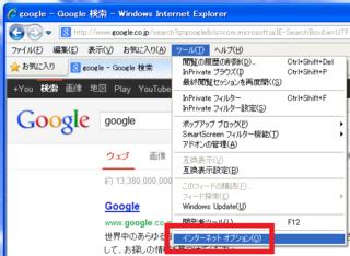 2012-11-23_WindowsXP_Meiryo_35.PNG