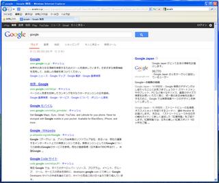 2012-11-23_WindowsXP_Meiryo_39.PNG