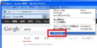 2012-11-23_WindowsXP_Meiryo_40.PNG