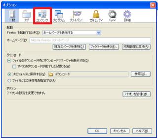 2012-11-23_WindowsXP_Meiryo_41.PNG