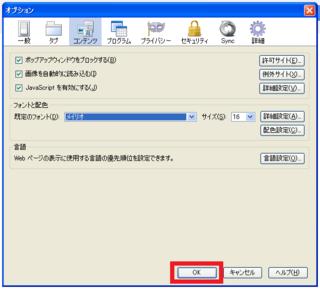 2012-11-23_WindowsXP_Meiryo_44.PNG