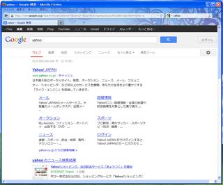 2012-11-23_WindowsXP_Meiryo_45.PNG