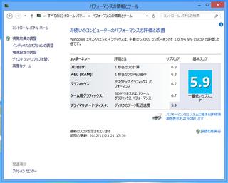 2012-11-23_ZPro9228LNJ_W8_04.png