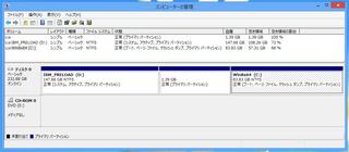 2012-11-23_ZPro9228LNJ_W8_05.png