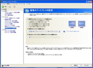 2012-11-23_ZPro9228LNJ_XP64_01.png