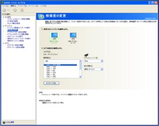 2012-11-23_ZPro9228LNJ_XP64_02.png