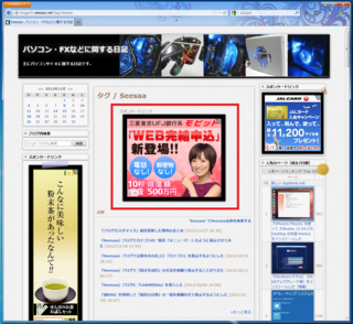 2012-11-27_blog_design_11.png