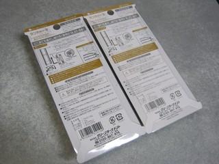 2012-12-01_LauncherNine_Holder_03.JPG