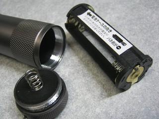 2012-12-01_LauncherNine_Holder_13.JPG
