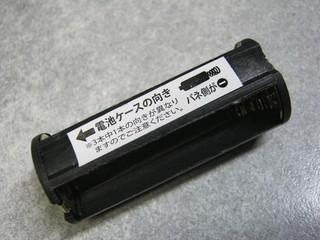 2012-12-01_LauncherNine_Holder_16.JPG