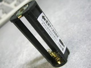 2012-12-01_LauncherNine_Holder_17.JPG