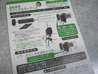 2012-12-01_LauncherNine_Holder_51.JPG