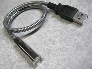 2012-12-06_USB_LED_LIGHT_06.JPG