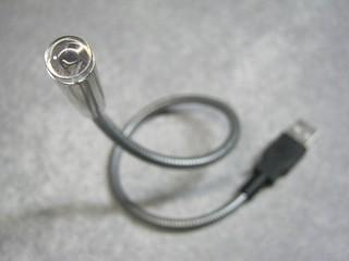 2012-12-06_USB_LED_LIGHT_08.JPG