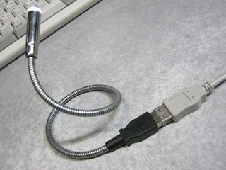 2012-12-06_USB_LED_LIGHT_11.JPG