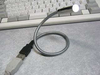 2012-12-06_USB_LED_LIGHT_12.JPG