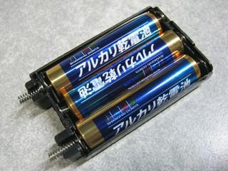 2012-12-10_STRONG_3LED_LIGHT_20.JPG