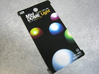 2012-12-12_Mini_DOME_Light_03.JPG