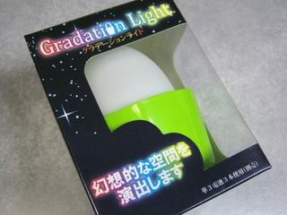2012-12-13_Gradation_Light_06.JPG