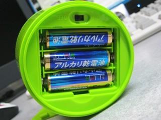 2012-12-13_Gradation_Light_12.JPG