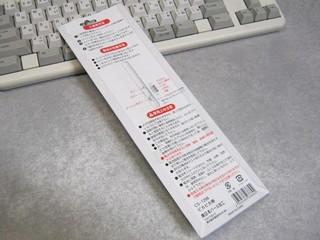 2012-12-14_PIKAPIKABOU_02.JPG