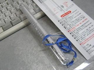 2012-12-14_PIKAPIKABOU_03.JPG